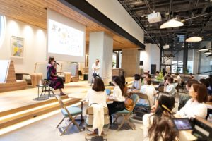 NAGOYA WOMEN STARTUP LAB.(女性スタートアップ研究会)プログラムDay3【新しいビジネスモデル】